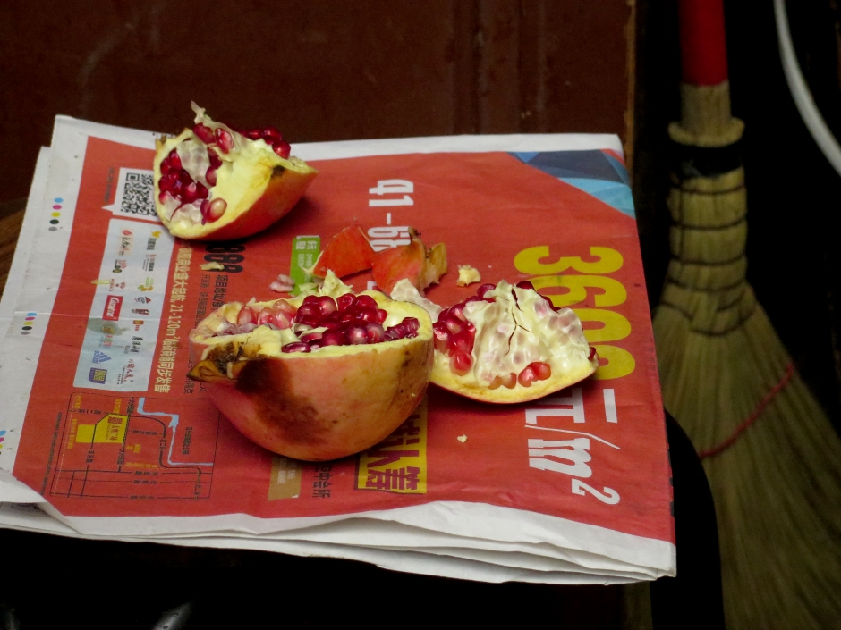 Pomegranate and patience